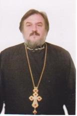 протоиерей Сергий Федоренко
