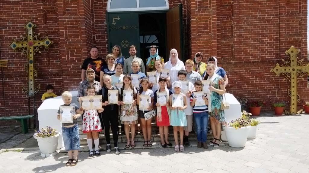 19 июня 2017 г. воскресная школа Свято-Троицкого храма станицы Казанской торжественно завершила учебный год