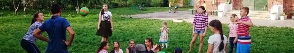 В станицы Казанской при Свято-Троицком храме прошло открытие летней православной площадки «Родник»