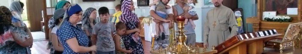 15 июля в Свято-Троицком храме ст. Казанской прошла встреча участников детского клуба с священником