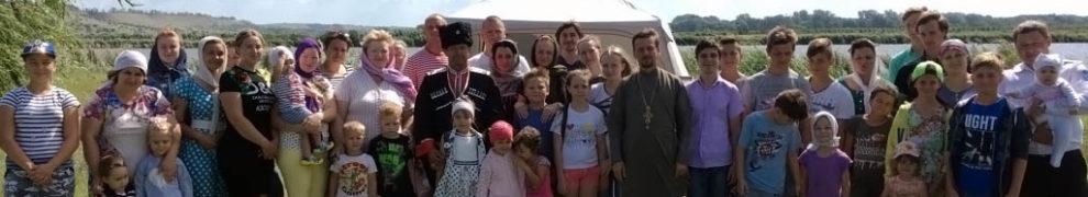 Приход Свято-Троицкого храма ст. Казанской провел запланированный семейный Православный лагерь «Ковчег»