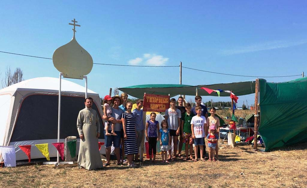 Молодежная команда Свято-Троицкого храма ст. Казанской заняла II – место по пляжному волейболу