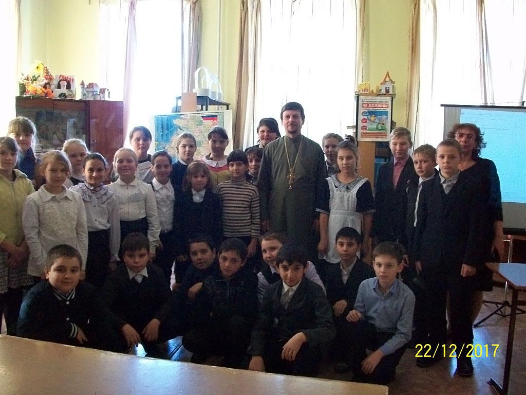 22 декабря в школе №3 станицы Казанской протоиерей Кассиан Кравцов провел занятие с учащимися 4-х классов