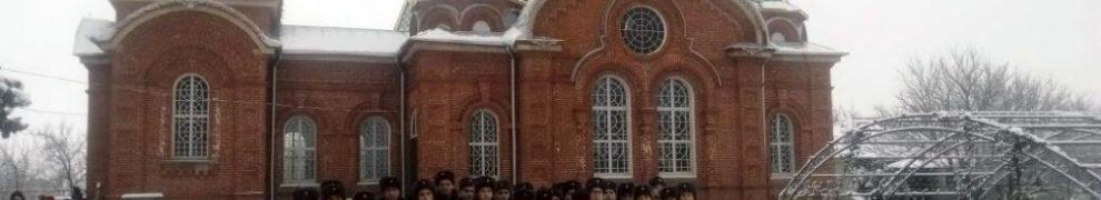 Военнослужащие посетили богослужение и занятие в Свято-Троицком храме станицы Казанской