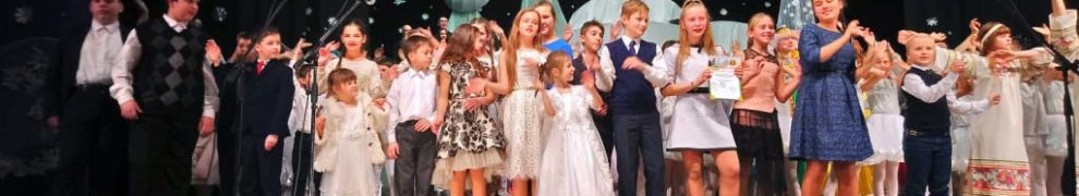 Детская воскресная школа Свято-Троицкого храма станицы Казанской «Обитель добра» приняла участие в ежегодном, межрайонном православном фестивале «Рождественская звезда»