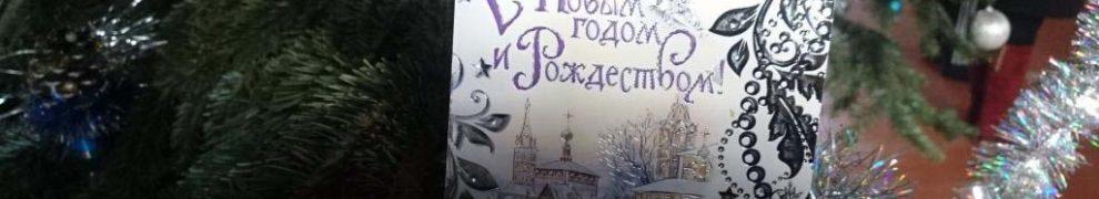 В Свято-Троицком храме прошла благотворительная акция