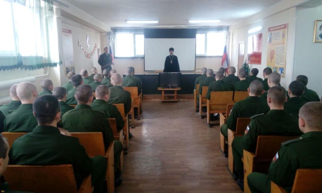7 января состоялась очередная встреча протоиерея Кассиана Кравцова с военнослужащими воинской части №98548
