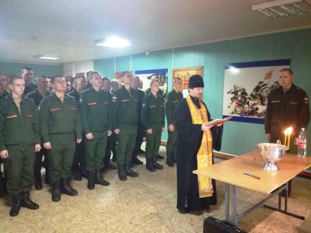 14 января воинской части №98548 состоялась встреча протоиерея Кассиана Кравцова посвященная принятию присяги и богослужению