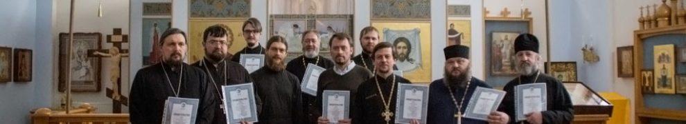 Руководитель социального отдела Тихорецкой епархии принял участие в пастырской стажировке по вопросам социального служения в г. Москве