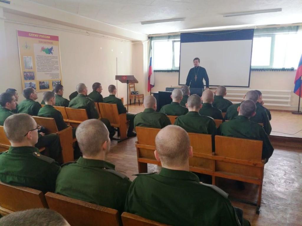 В воинской части №98548 состоялась очередная встреча протоиерея Кассиана Кравцова с военнослужащими