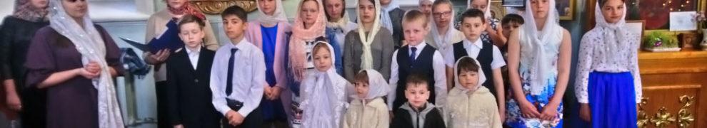 Учащиеся воскресной школы Свято-Троицкого храма праздничным концертом поздравили прихожан с Пасхой Христовой