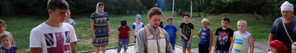 В станице Казанской при Свято-Троицком храме прошло открытие летней православной площадки «Родник»