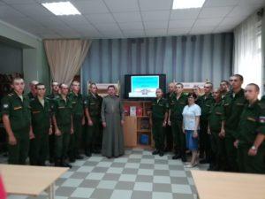 Состоялась запланированная встреча священника с военнослужащими