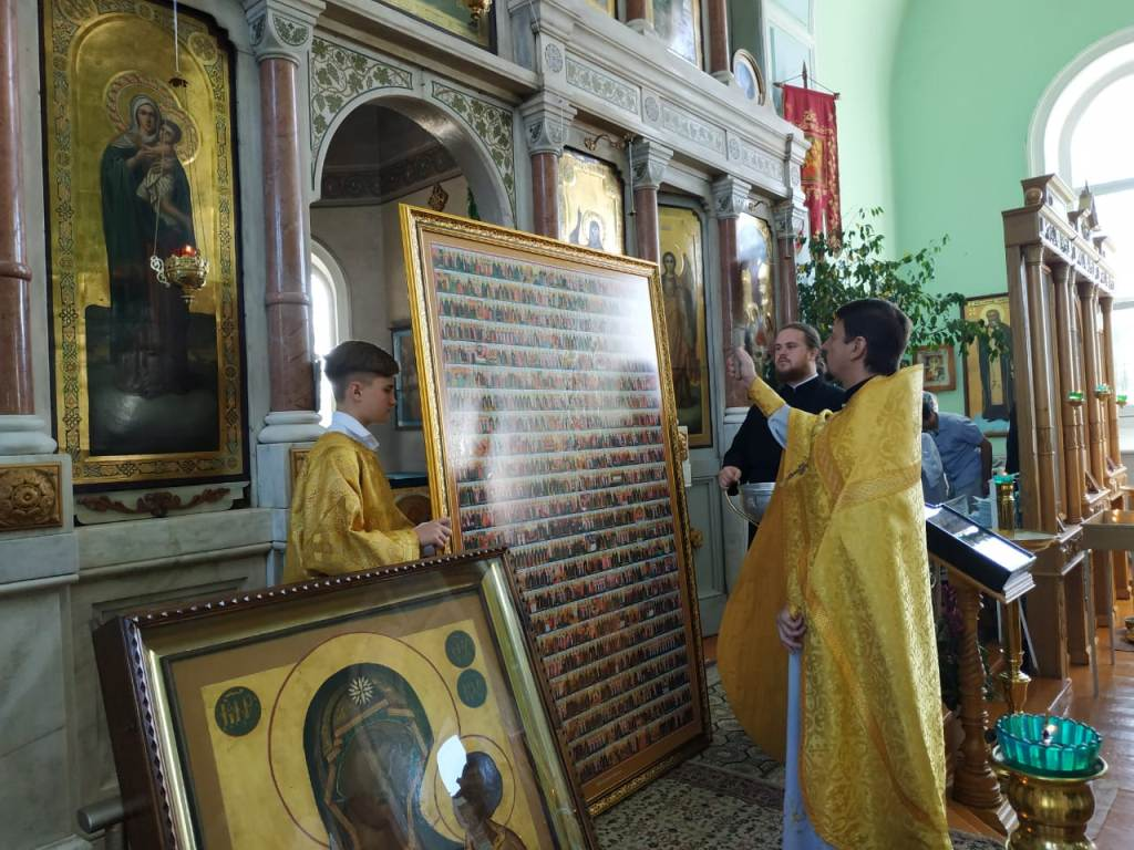 В Свято-Троицком храме станицы Казанской освятили икону «Всех святых».