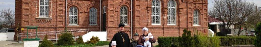 Приход Свято-Троицкого храма завершил реализацию социального гранта