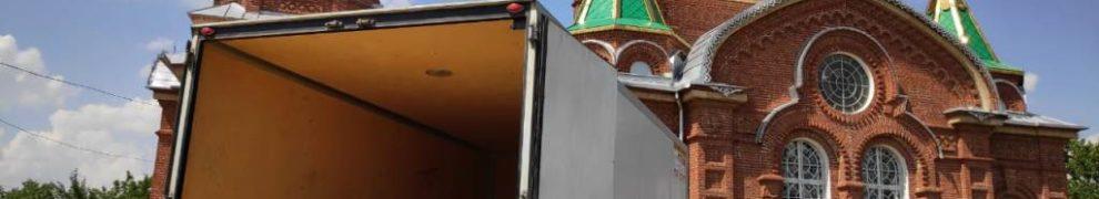 Синодальный отдел по благотворительности Московской Патриархии оказал помощь продуктовыми наборами жителям Тихорецкой епархии
